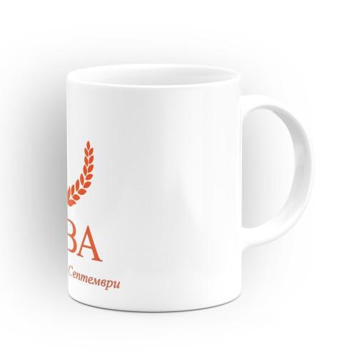 Чаша със зодия Дева