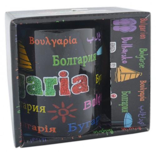 Сувенирна керамична чаша с надписи България на различни езици
